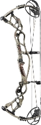 Hoyt Carbon Defiant Turbo